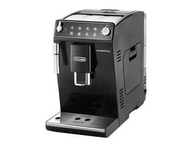 machine caf expresso delonghi avec broyeur int gr. Black Bedroom Furniture Sets. Home Design Ideas